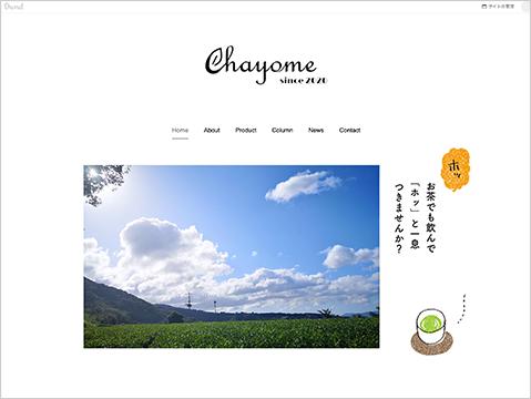 Chayomeホームページアイキャッチ画像